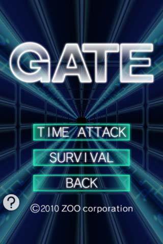 GATE-スタート画面