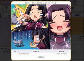 Web恋姫†夢想