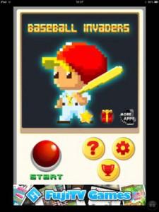 ベースボールインベーダーズ 1