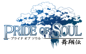 PRIDE OF SOUL