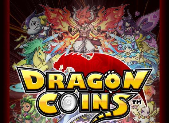 ドラゴンコインズの画像 1