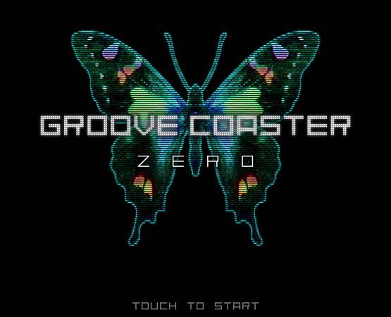 GROOVE COASTER ZEROの画像 1