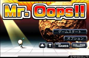 Mr Oops!!の画像 1