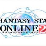 ファンタシースターオンライン2の画像 1