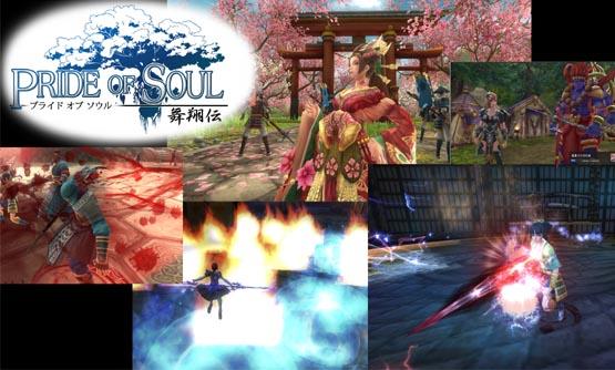 Pride of Soul-舞翔伝-の画像 1