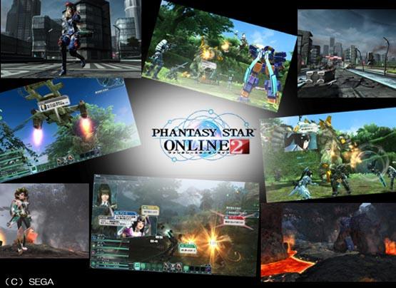 ファンタシースターオンライン2の画像 3