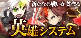 gamegid_top_bnr_hero