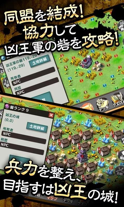 武神大戦!