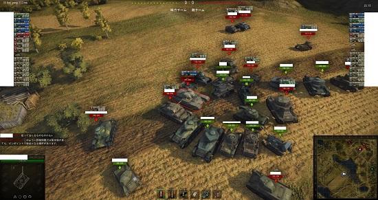 World of Tanks(ワールドオブタンクス)