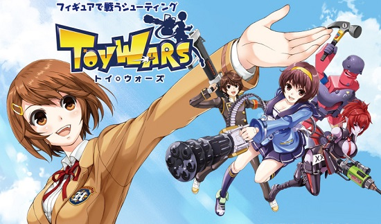 トイ・ウォーズ(ToyWars)
