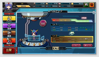 robotgirls_01_01_vis_04