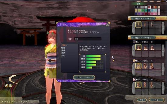 ss_create02