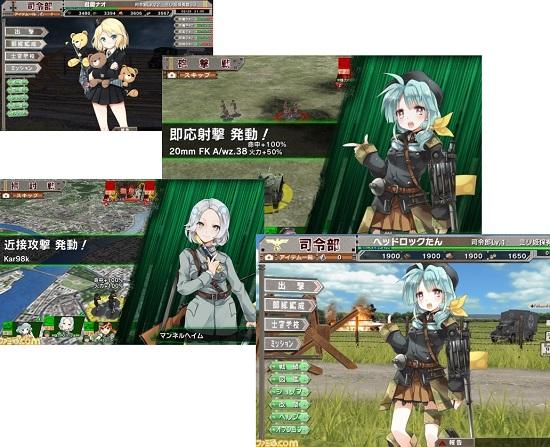 ミリ姫大戦
