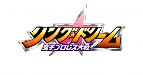 ring_logo