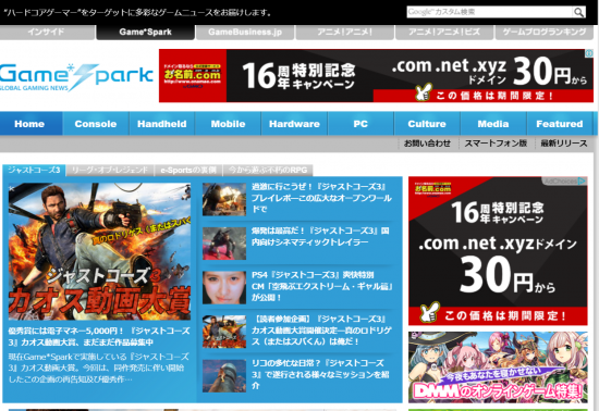 Game_Spark