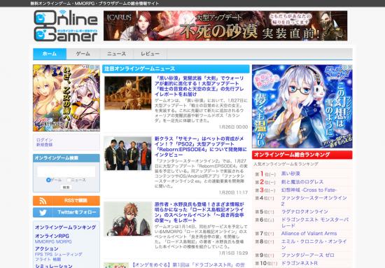 Online_Gamer