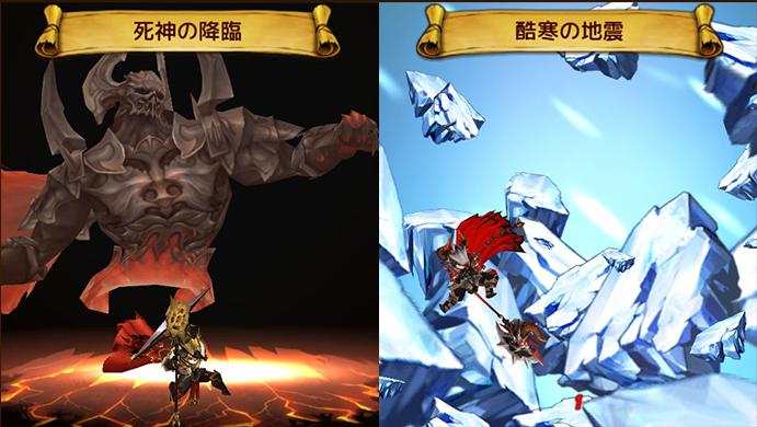 ss_02_skill