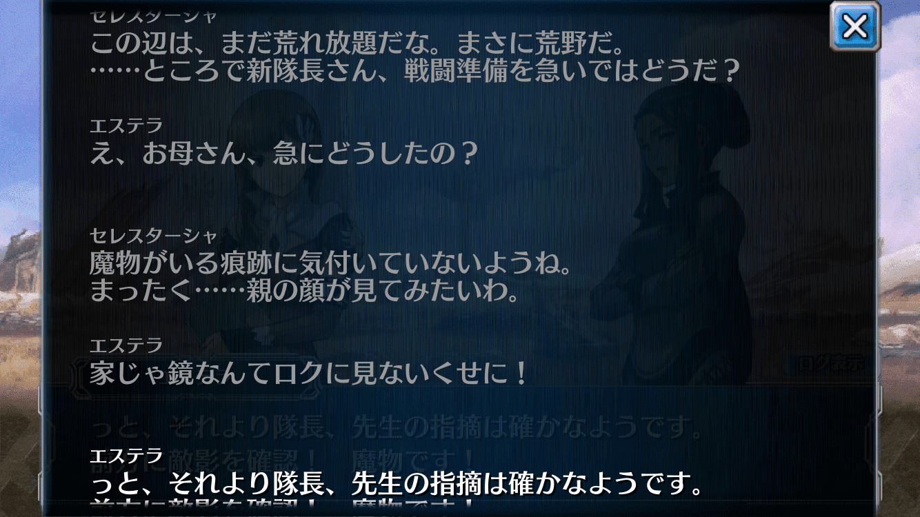 写真 2016-02-01 15 47 40