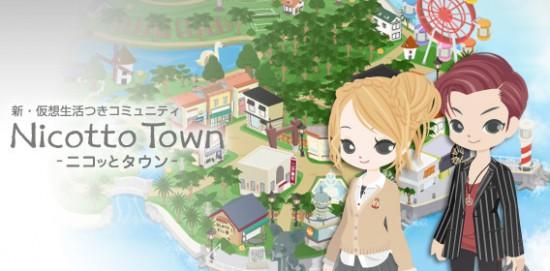 nicottotown-avatar2