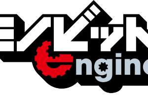 モノビットエンジン_logo