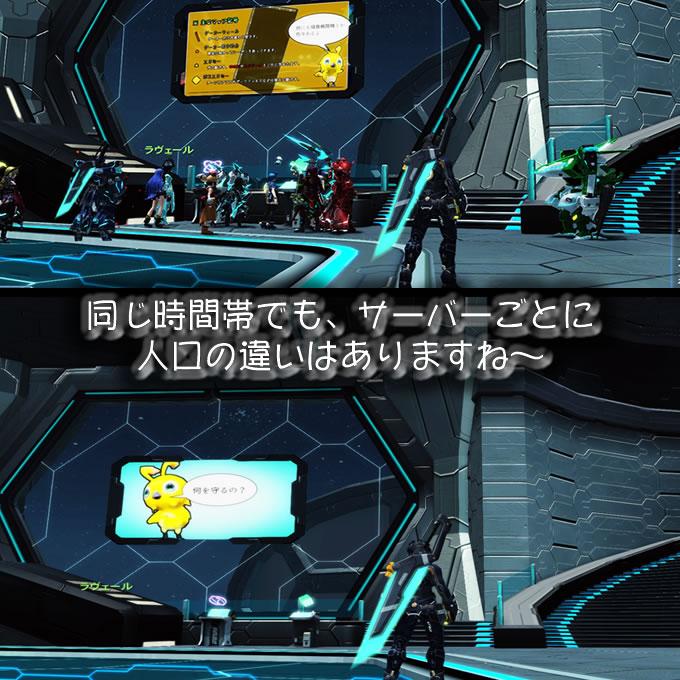 002_jinkou