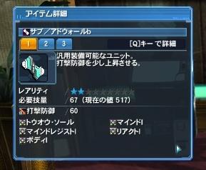 投稿用005とくしゅ
