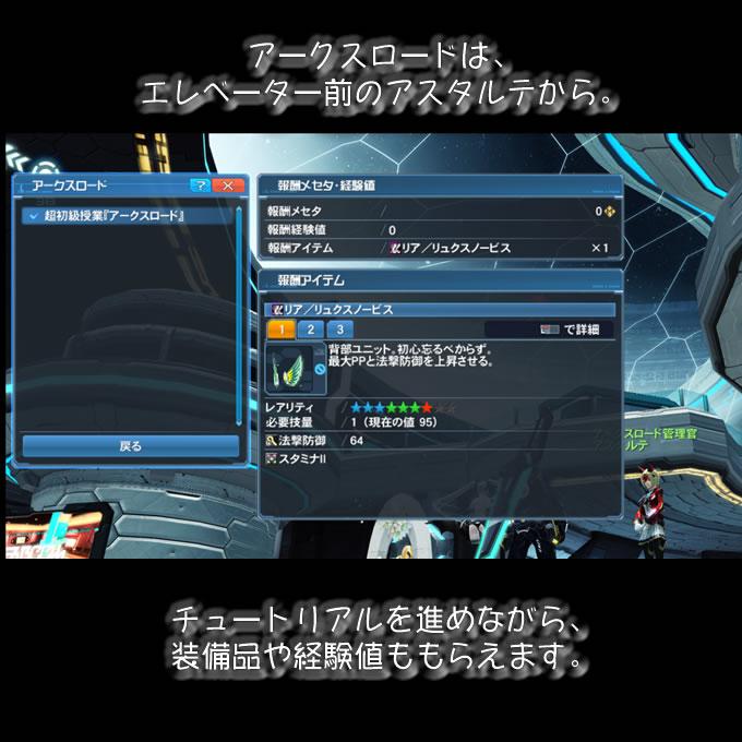 A-001_ArcsRoad