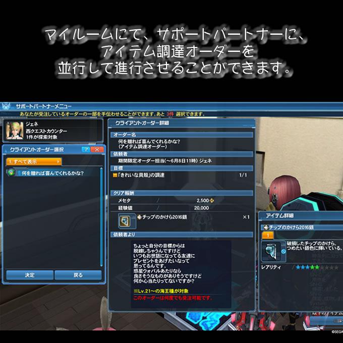 B-001_sp