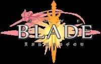 blade_original_logo