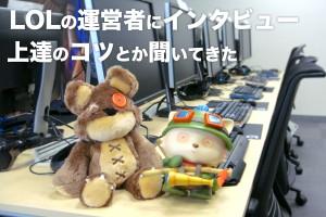 office_7