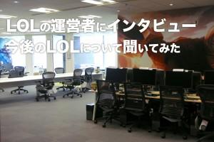 office_72